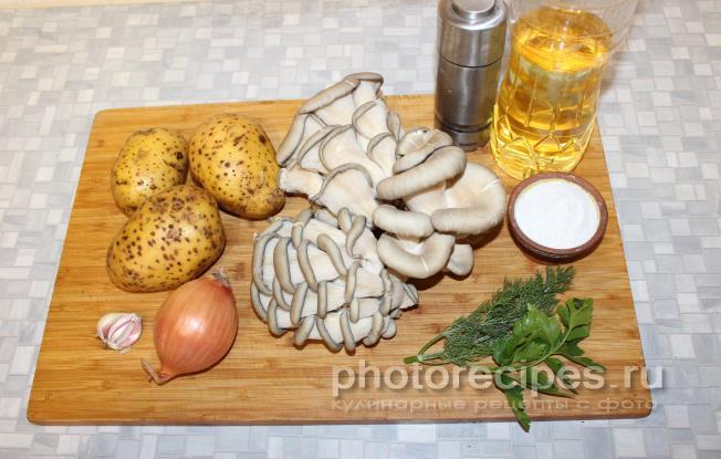 фото рецепты картошка с с жареная вешенками