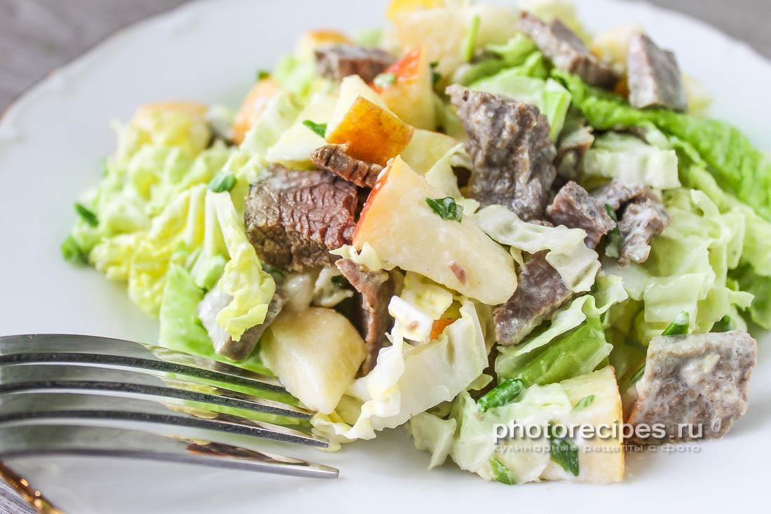 Салат с яблоком и говядиной