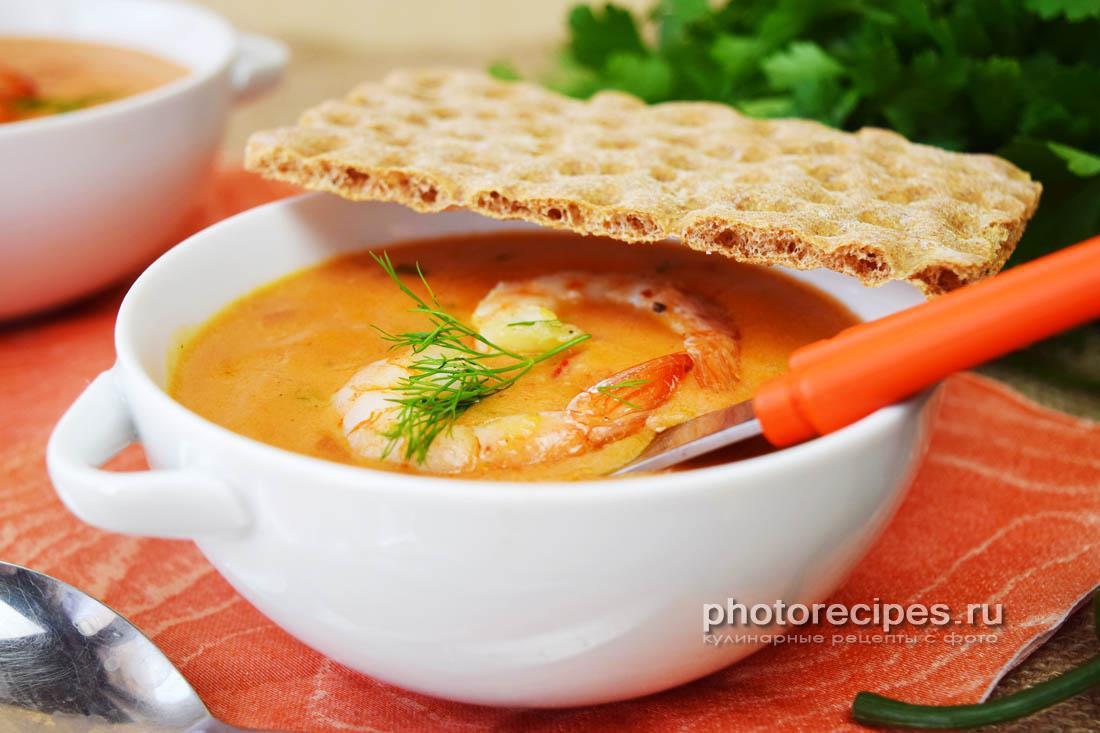 Тайский томатный суп с креветками
