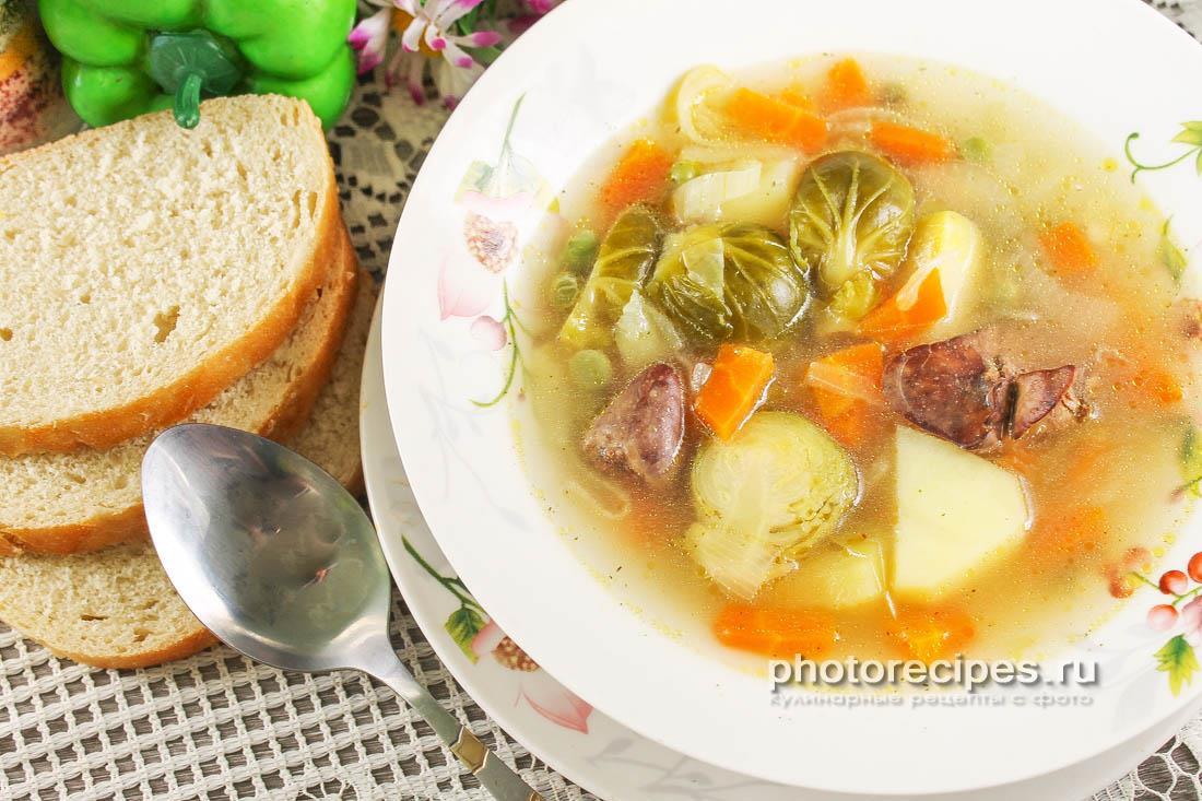 супы с брюссельской капустой наедине