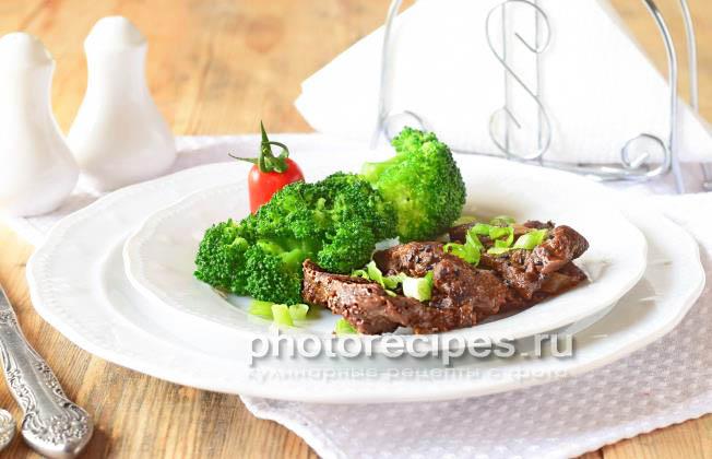 Пирожки зеленым луком рецепты с фото
